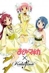 moe 200526 kaname_madoka mahou_shoujo_madoka_magica miki_sayaka sakura_kyouko
