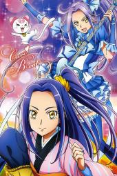 moe 204850 hummy pretty_cure siren_(suite_precure) suite_pretty_cure takahashi_akira