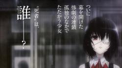 moe 207087 another eyepatch ishii_yuriko misaki_mei seifuku