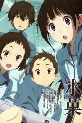 yande.re 209202 chitanda_eru fukube_satoshi hyouka ibara_mayaka oreki_houtarou