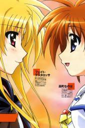 moe 204279 fate_testarossa mahou_shoujo_lyrical_nanoha takamachi_nanoha yagami_hayate