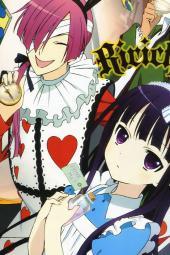yande.re 212066 animal_ears cosplay inu_x_boku_ss miketsukami_soushi mori_sachiko natsume_zange shirakiin_ririchiyo shoukiin_kagerou sorinozuka_renshou tail
