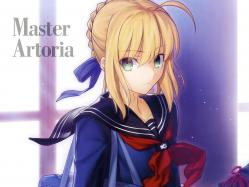 yande.re 213534 fate_stay_night fate_zero saber seifuku simosi sword takeuchi_takashi type-moona