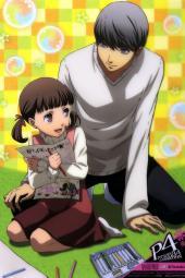 yande.re 216299 doujima_nanako megaten narukami_yuu persona persona_4 sakai_moe tagme