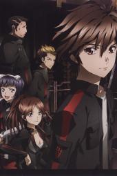ayande.re 218262 guilty_crown ouma_shuu shinomiya_ayase tagme tsugumi_(guilty_crown) tsutsugami_gai yuzuriha_inori