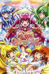 4yande.re 225867 aoki_reika calendar candy_(smile_precure) hino_akane hoshizora_miyuki kise_yayoi midorikawa_nao pretty_cure smile_precure! tagme35