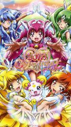5yande.re 225867 aoki_reika calendar candy_(smile_precure) hino_akane hoshizora_miyuki kise_yayoi midorikawa_nao pretty_cure smile_precure! tagme23