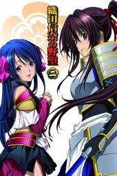 yande.re 224411 armor disc_cover niwa_nagahide oda_nobuna_no_yabou shibata_katsuie