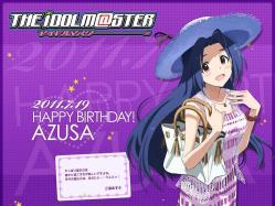 43kabe_azusa1280x1024.jpg