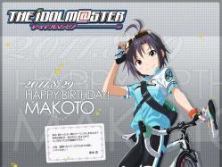 43kabe_makoto1280x1024.jpg