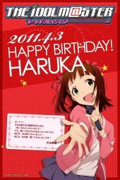 kabe_haruka640x960.jpg