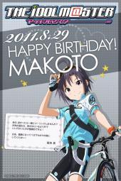kabe_makoto640x960.jpg