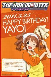 kabe_yayoi640x960.jpg