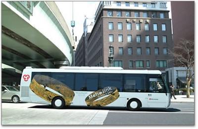 メトロリンクバスnbus1