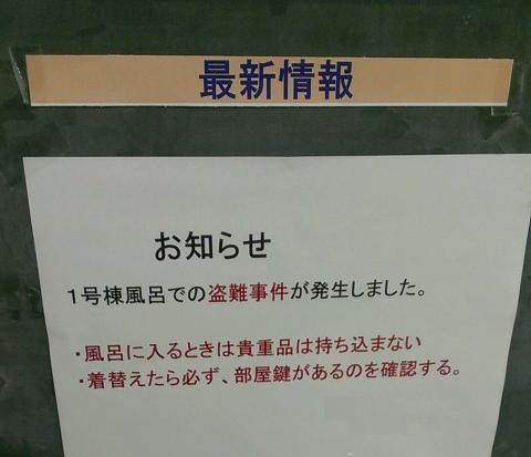 20141007_172405_110.jpg