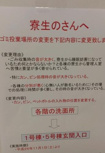 20141022_224926_278.jpg