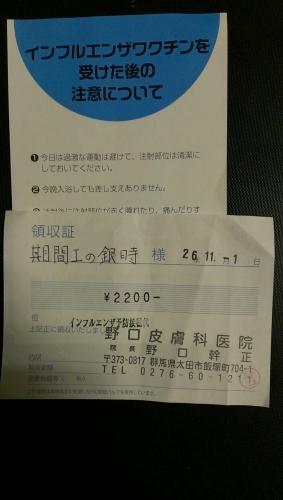 20141101_163155_504.jpg