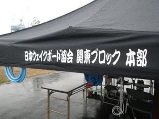 2011111102.jpg