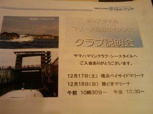 2011121802.jpg