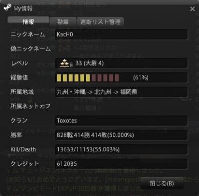 Snapshot_20120318_2253500.jpg