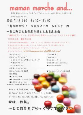 20120531140653af2s.jpg