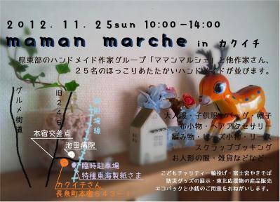 20121106195100c8as.jpg