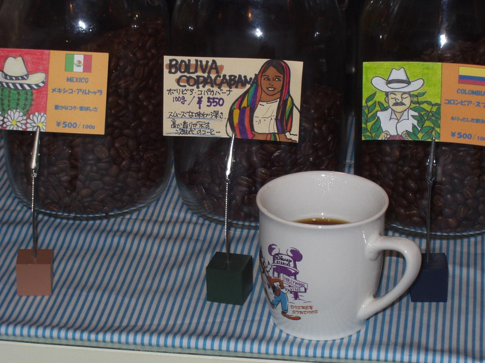 ボリビア・コパカバーナ