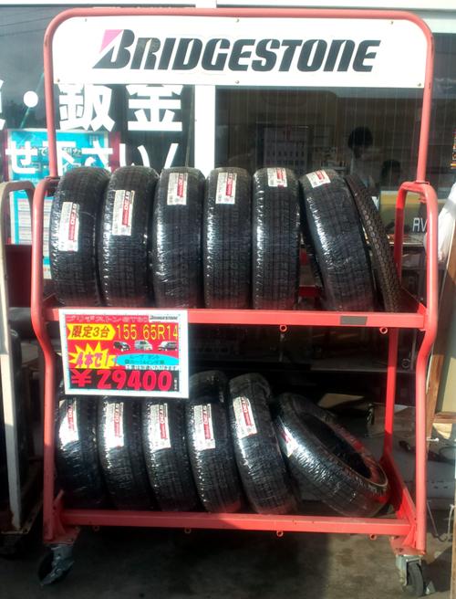 タイヤウェブ価格