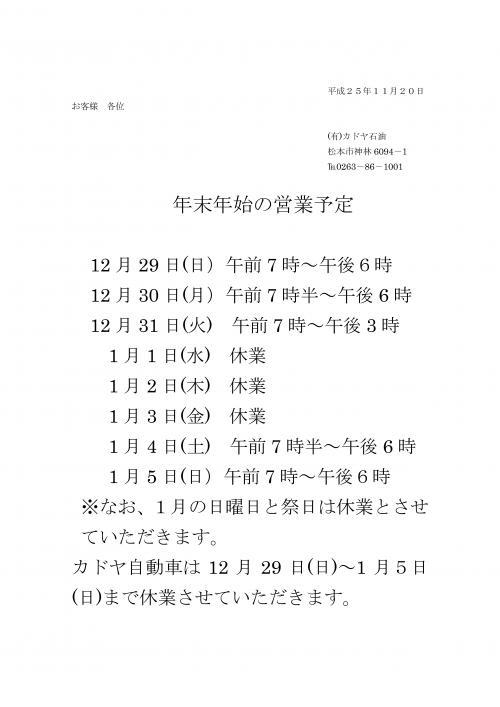 蝟カ讌ュ莠亥ョ喟convert_20131228142013