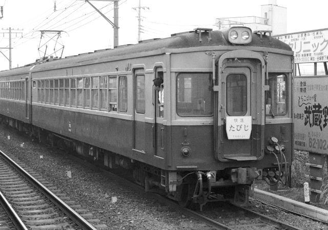 705-209-19.jpg