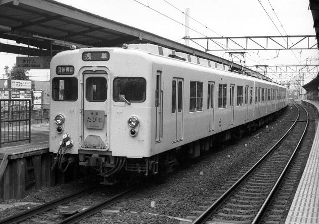 8129-80.jpg