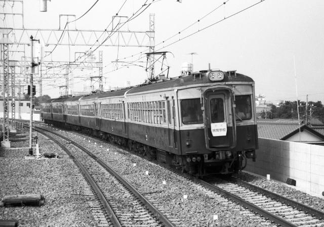 95702-757-31.jpg