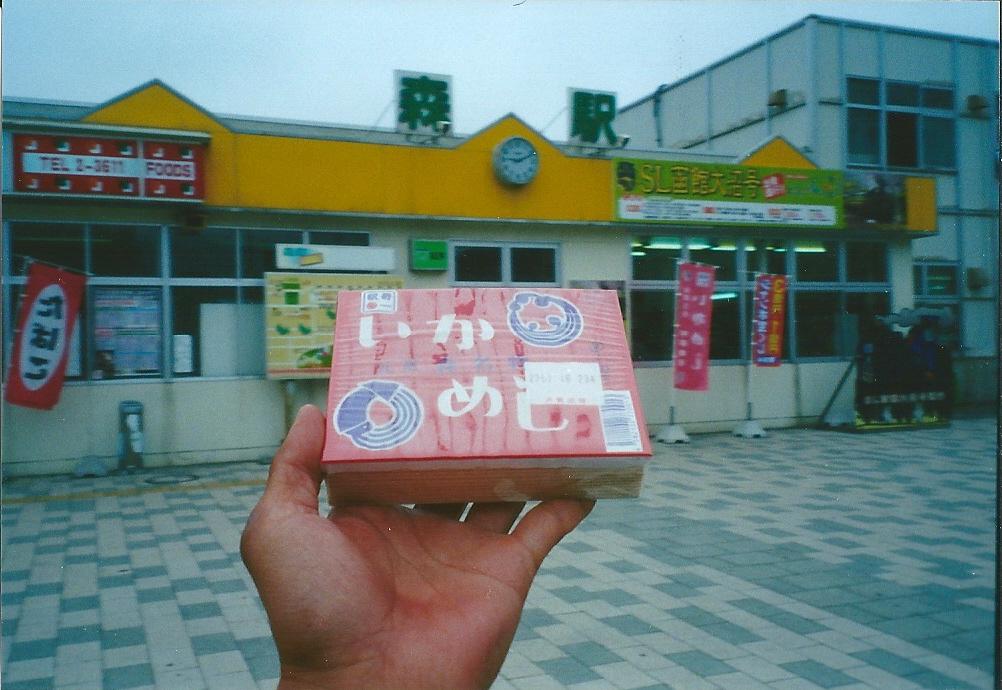 北海道 (5)