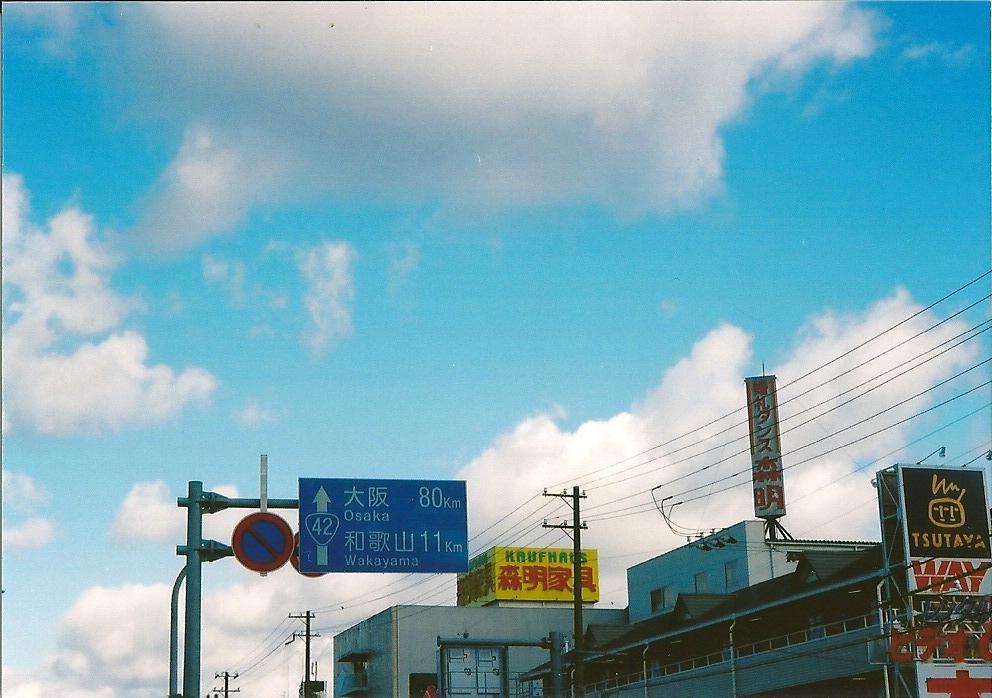 青森ー大阪 (82)