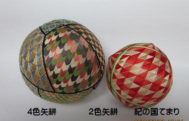 IMG_0243mariyagasuri.jpg