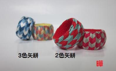 IMG_0245yubiyagasuri.jpg