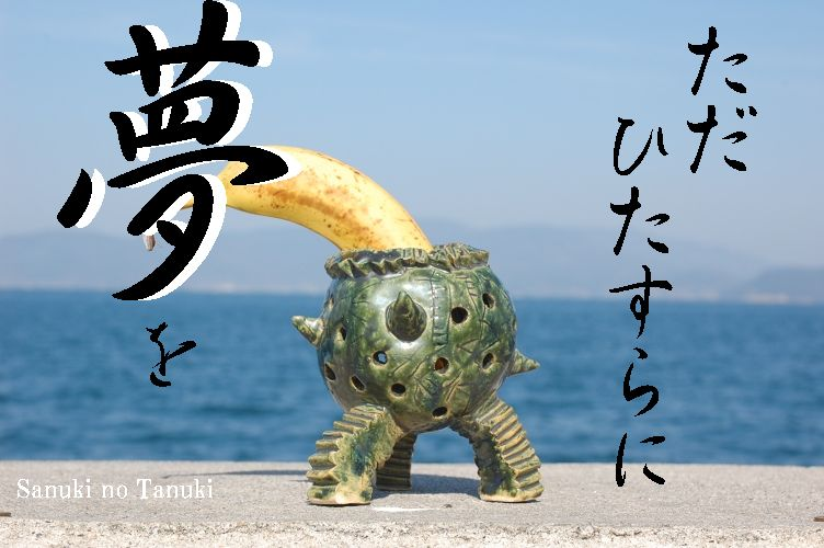 2011庵治 03211