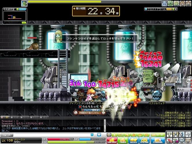 Maple110618_212250.jpg