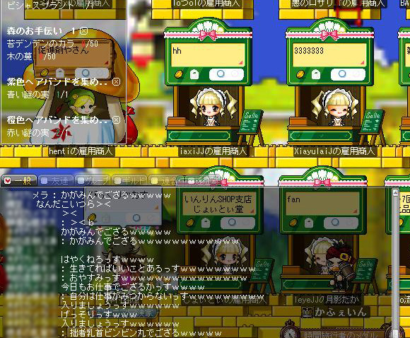 Maple110620_021738.jpg