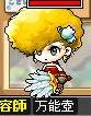 Maple110626_231230.jpg