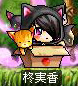 Maple110628_221739.jpg