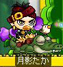 Maple110629_230920_20110715111206.jpg