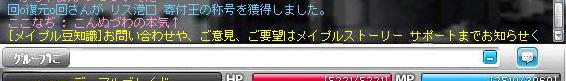 Maple110701_001054_20110701012755.jpg