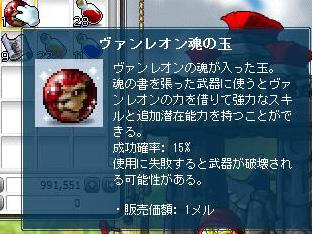 Maple110704_122254.jpg