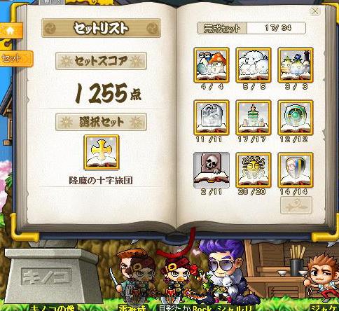Maple110709_032746.jpg