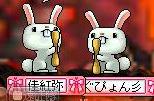 Maple110725_014514.jpg