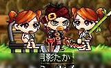 Maple110730_174615.jpg