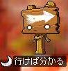 Maple110806_015743.jpg