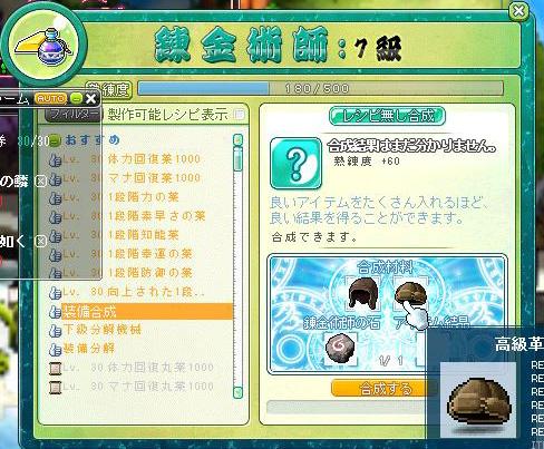 Maple110810_232140.jpg
