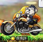 Maple110811_015237.jpg